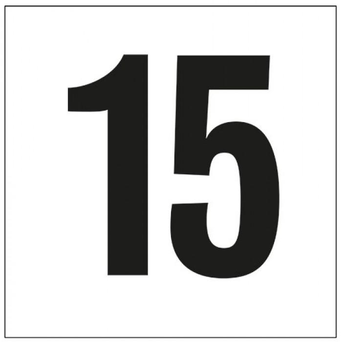 Large Standard Numbers (Ref 17)